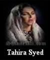 http://www.humaliwalayazadar.com/2016/09/tahira-syed-soz-salam-marsia.html