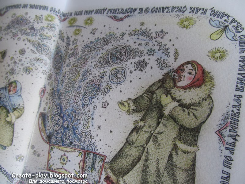 Морожены волки  Степан Писахов