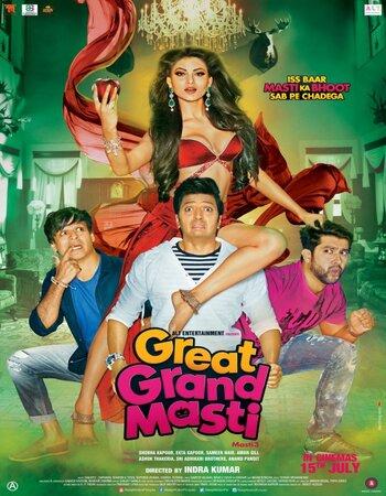 Great Grand Masti (2016) Hindi 480p DVDRip x264 350MB ESubs Movie Download