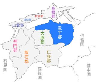 出雲国風土記・現代語訳:意宇郡