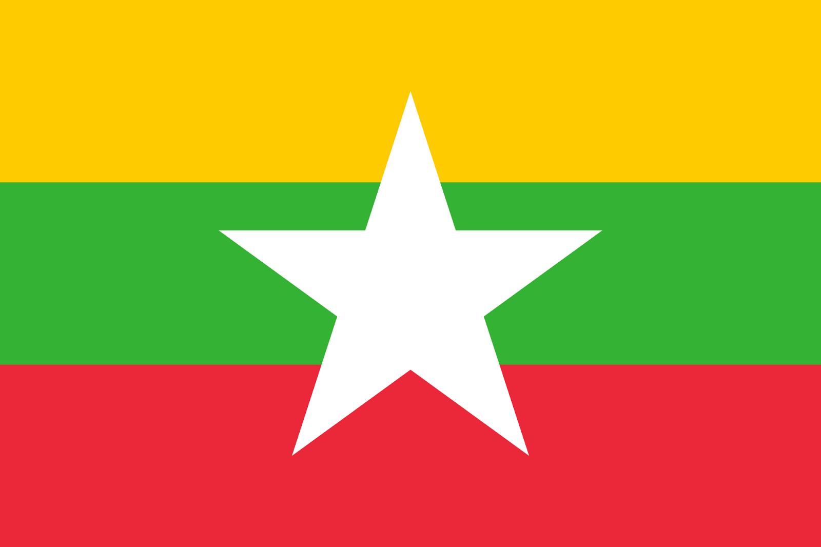 http://carbrandsincurrentproduction.blogspot.com.es/search/label/Myanmar