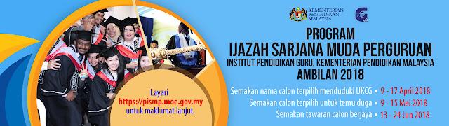 Program Ijazah Sarjana Muda Perguruan Ambilan 2018, Program Ijazah Sarjana Muda Perguruan,  Institut Pendidikan Guru, pismp