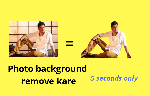 Photo background remove Kaise kare?
