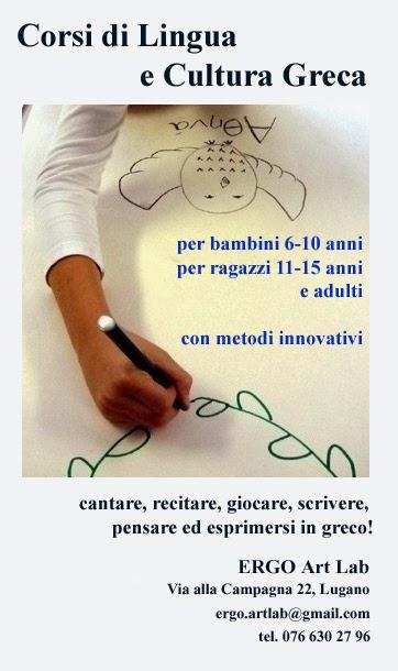 ERGO Art Lab Corsi di Lingua e Cultura Greca a Lugano