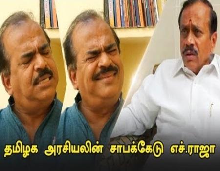 EPS & OPS are slaves of BJP! – Firing Nanjil Sampath