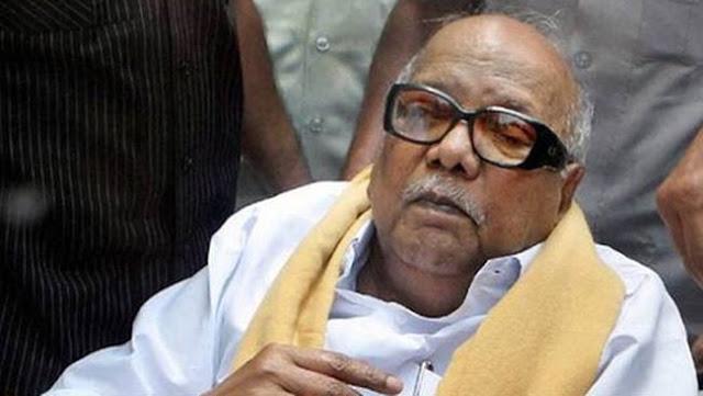 DMK प्रमुख और तमिलनाडु के पूर्व सीएम एम करुणानिधि का निधन