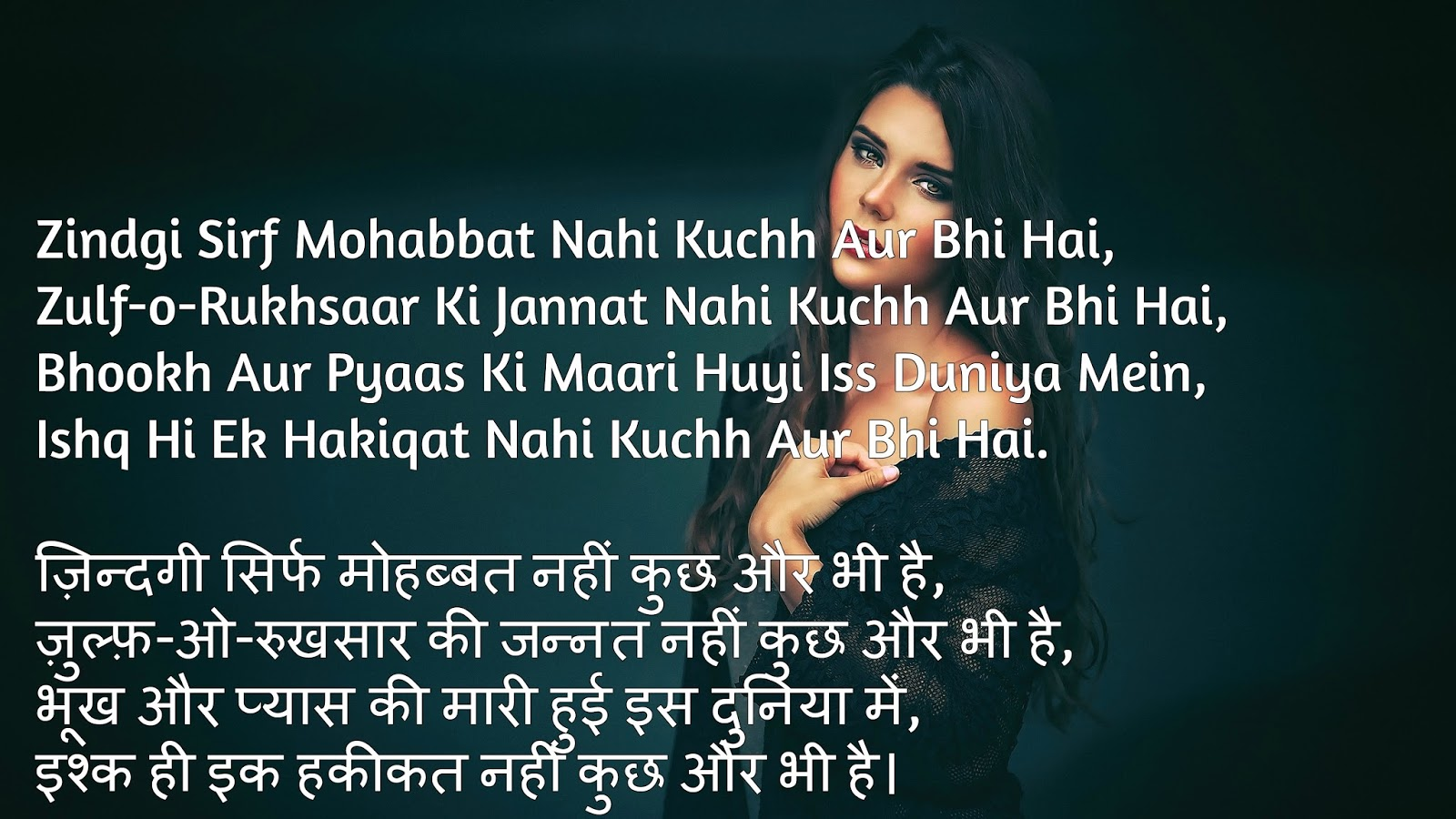 Shayari Hi Shayari Excellent Images Download Dard Ishq Love Zindagi