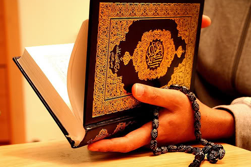 Hukum Membaca Al-Quran Tanpa Suara