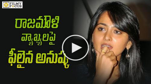 Anushka Irritated with Rajamouli's Behaviour