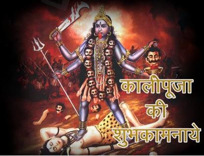 Kali Puja ki Subhkamnaye
