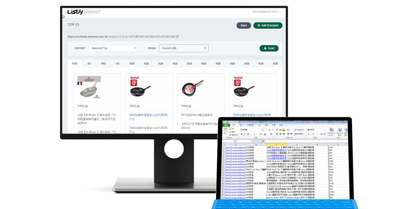 Listly 自動抓取網頁轉成 Excel 表格!支援中文購物與資料網站