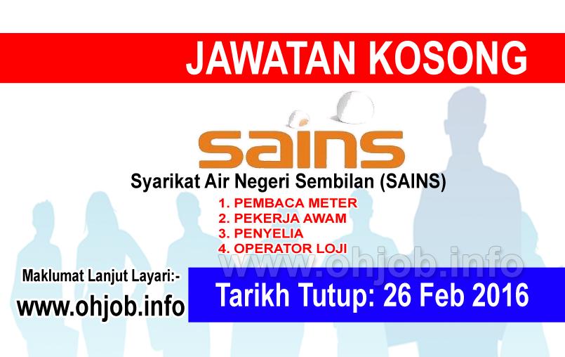 Jawatan Kerja Kosong Syarikat Air Negeri Sembilan (SAINS) logo www.ohjob.info februari 2016