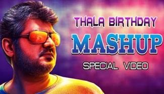 THALA Birthday Mashup 2020 | Thalaivanaga Thala Groups