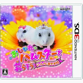 [3DS][おしゃれハムスターと暮らそう いっしょにおでかけ] (JPN) 3DS Download