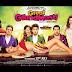Upcoming Bollywood Movie Great Grand Masti