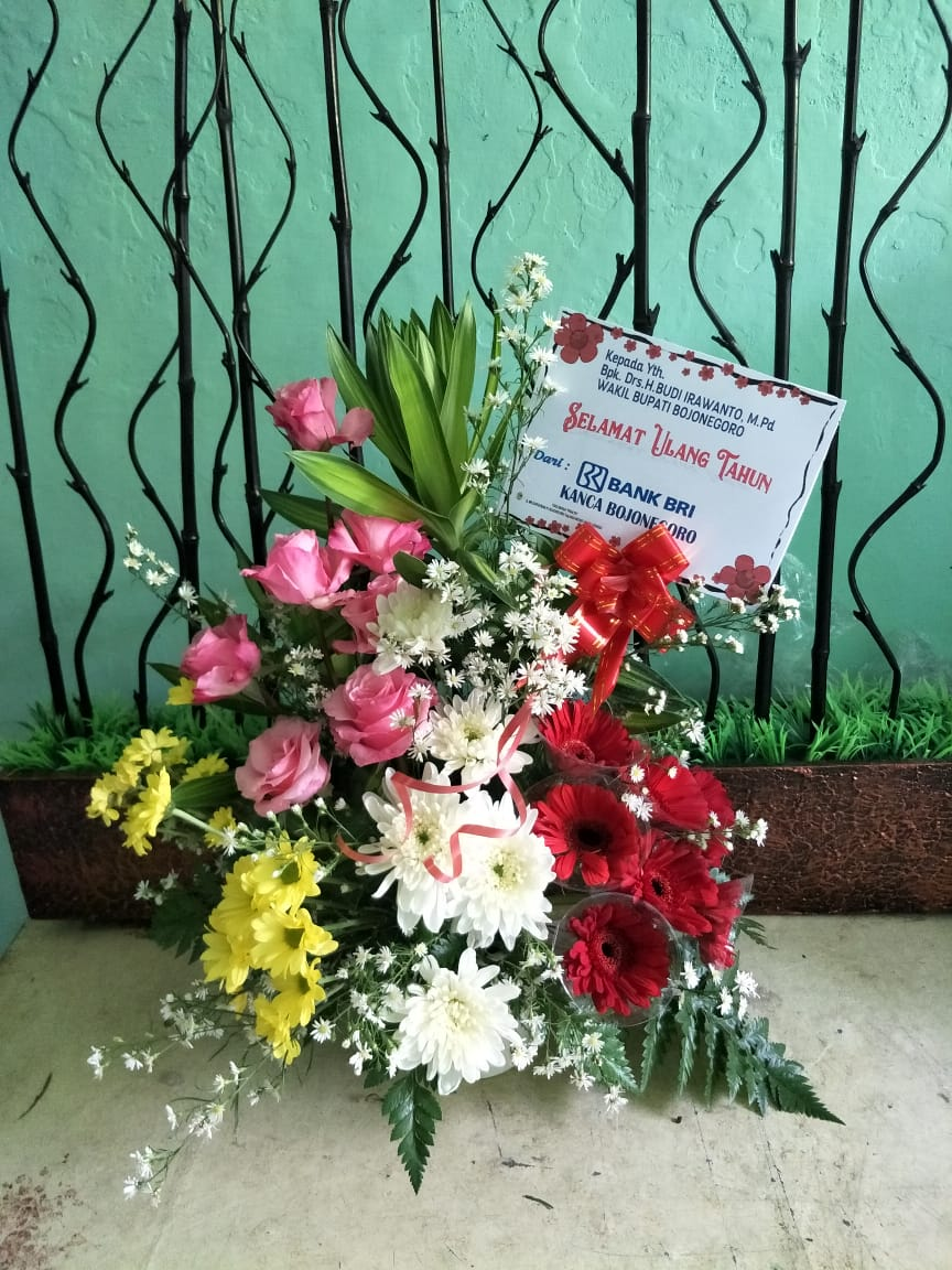 Practical Flower Shop