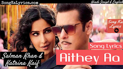 aithey-aa-bharat-salman-khan-katrina-kaif-song-lyrics