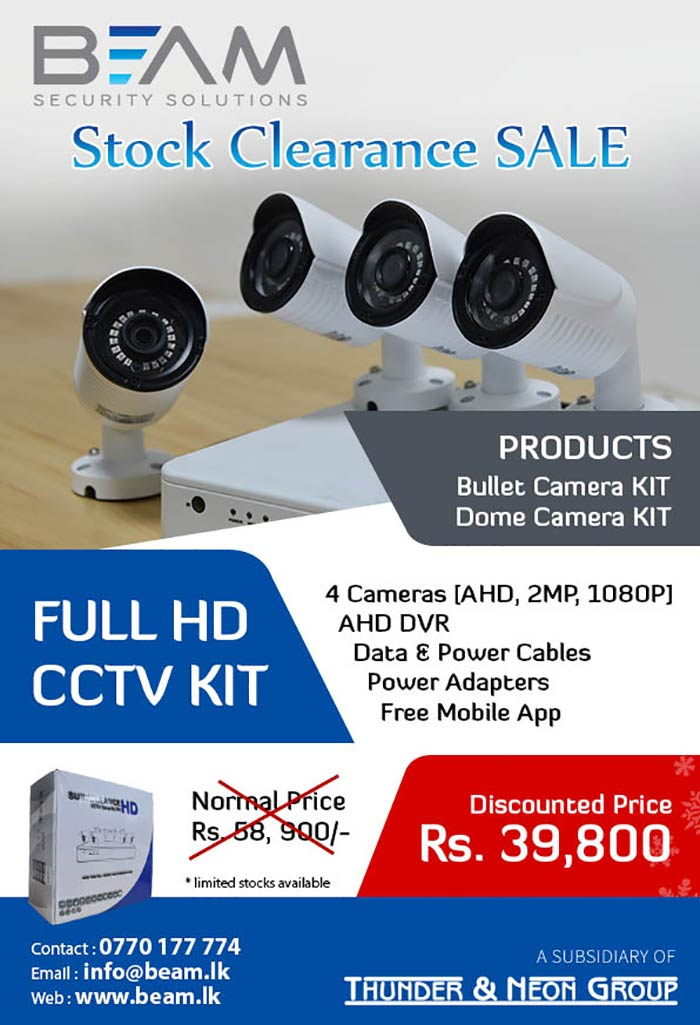 Beam | Exclusive Offer for CCTV Kits.
