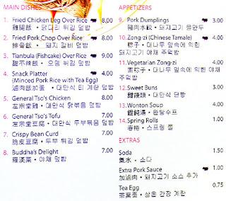 Chinese Food Victoria Bc Douglas St