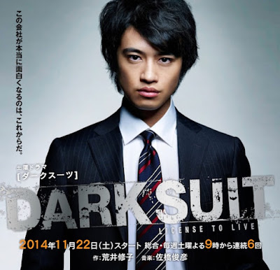Sinopsis Dark Suit: License to Live / Dakusutsu (2014) - Serial TV Jepang