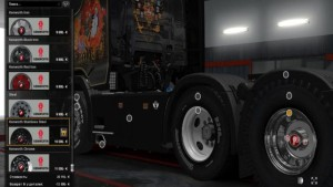 Of road, off-road and winter wheels – large package [V1.9.1]