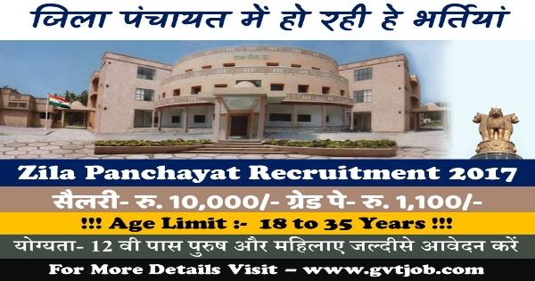 Zila panchayat,Narayanpur (Chhattisgarh) recruitment 2017 for the post of Asst Gr-III,Peon