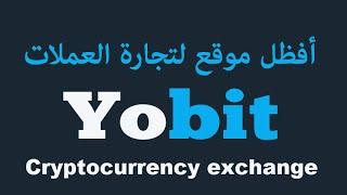 https://yobit.io/?bonus=mCbdA
