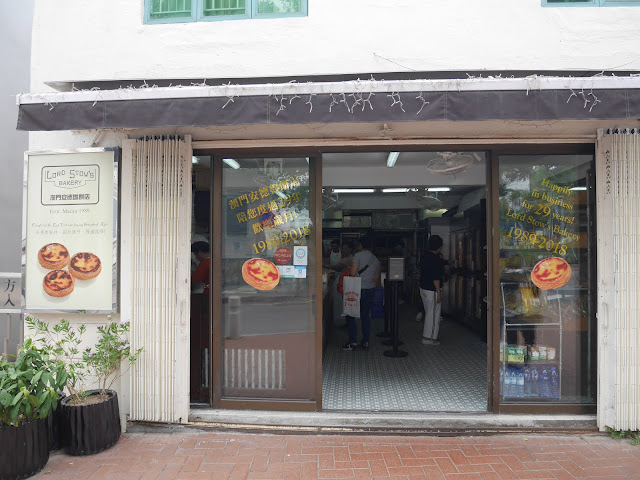 The Original Lord Stow's Bakery, Macau, Portuguese Egg Tart