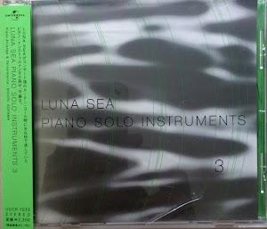 Luna Sea – Piano Solo Instruments 3