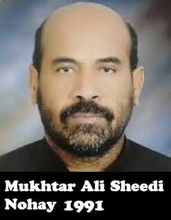 Mukhtar Ali Shedi Nohay 1991