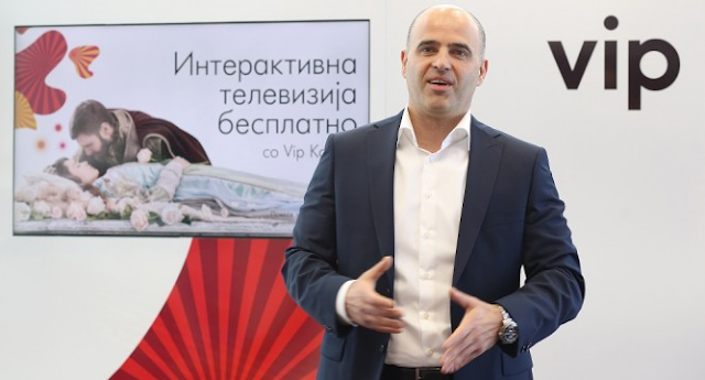 Vip startet interaktiven TV-Service in Mazedonien