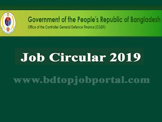 CGDF Job Circular 2019