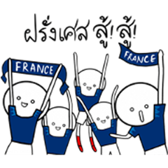 World Cup France Supporters Stickers