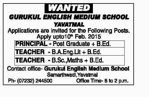 Vacancy in Gurukul English Medium School,Yavatmal,Feb-2015