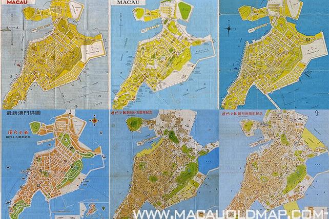 http://www.macauoldmap.com/2014/06/6-macau-city-maps-1960-1980s.html