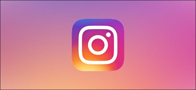 Come vedere tutti i dati che Instagram ha su di me