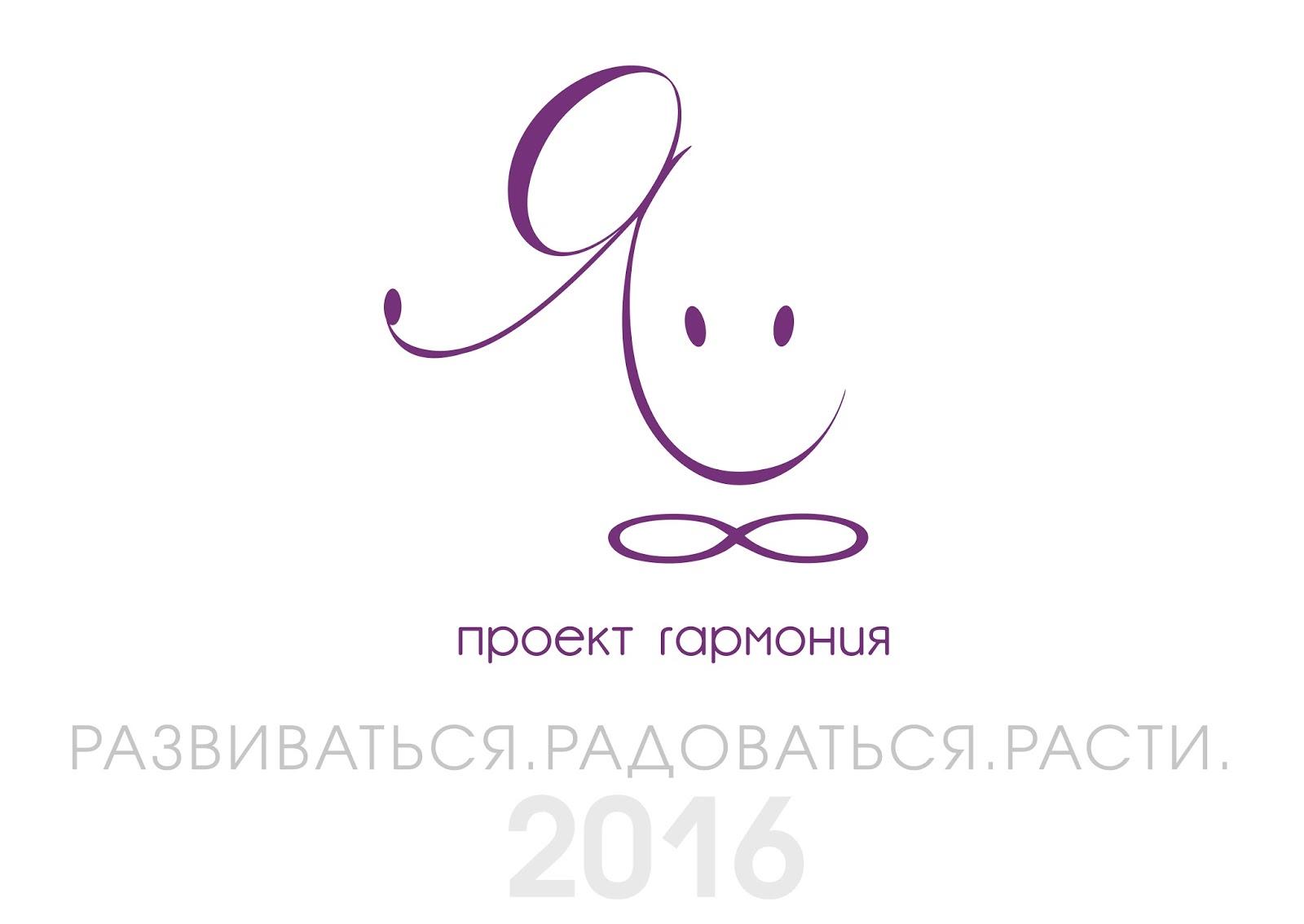 календарь на 2016 год картинка на рабочий стол wallpaper