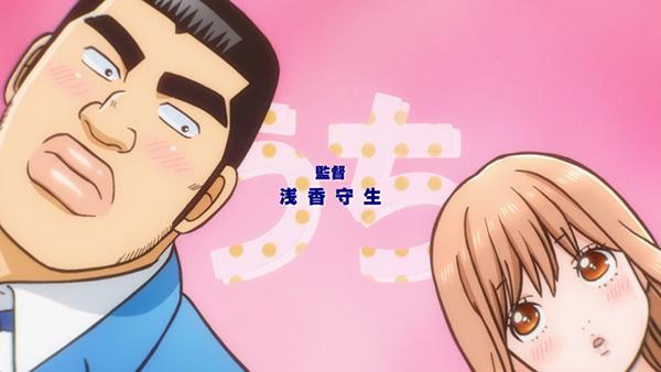 Anime terbaik dan populer dalam musim spring 2015 - Ore Monogatari!!