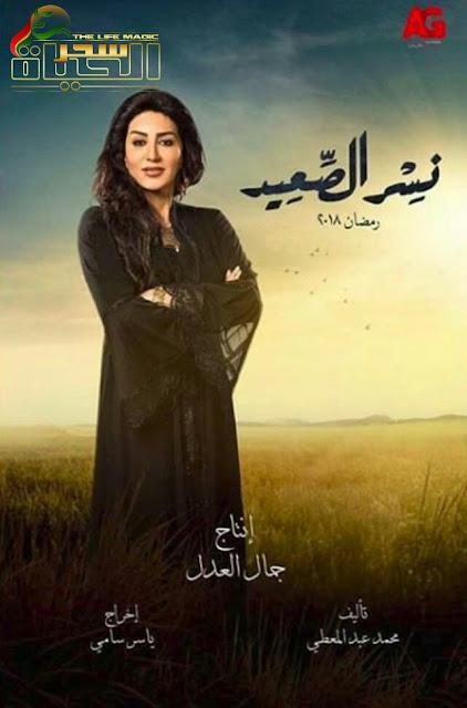"""وفاء عامر..وعودة قوية للجمهور في """" نسر الصعيد """" و"""" كارما """""""