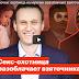 Расследование Навального о коррупционных связях чиновника Приходько и олигарха Дерипаски объявлено «запрещенной информацией»
