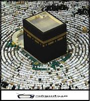 تردد قناة المسجد الحرام بمكة المكرمة الجديد