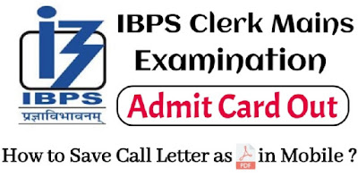 IBPS Clerk Mains Exam Admit Card Out