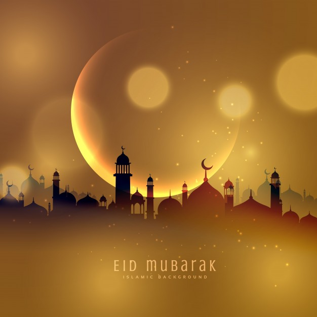 eid card images