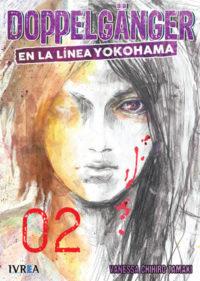 DOPPELGÄNGER EN LA LÍNEA YOKOHAMA #2
