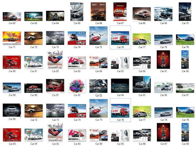 التجميعة الثانية من ملفات ال psd الخاصة بتصميمات السيارات والمعارض