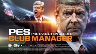 """Cara Mengatasi Error """"Sayangnya PES Club Manager Telah Berhenti"""""""