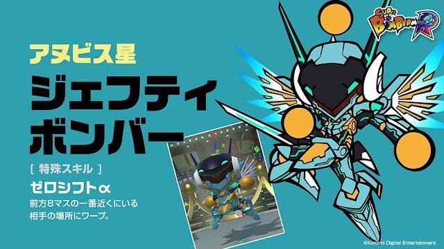 Super Bomberman R lanzará nuevo modo y personajes