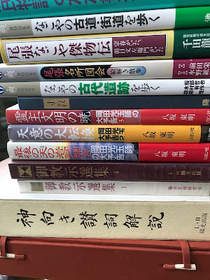 新興宗教の本を出張買取