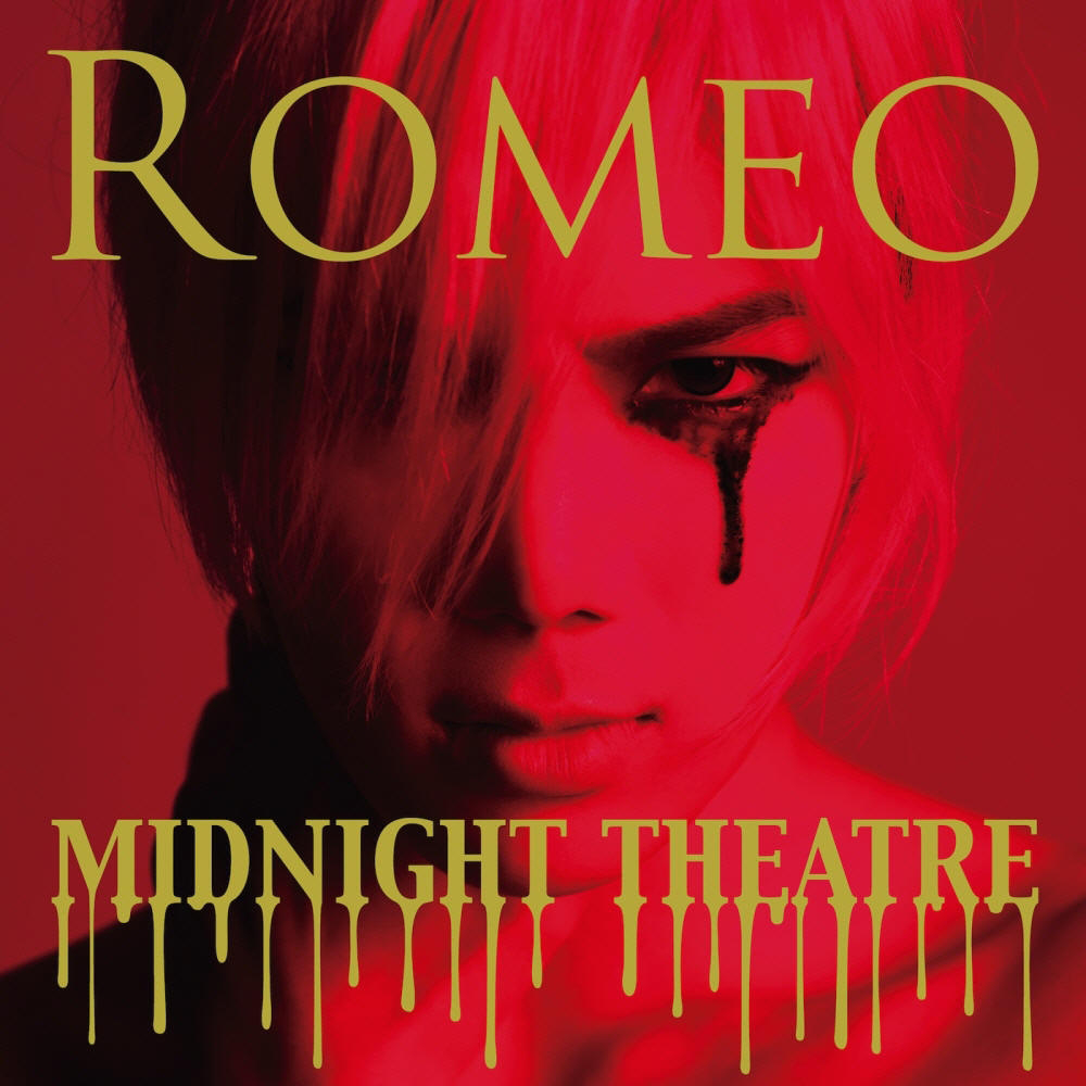 Park Jung Min (Romeo) – Midnight Theatre (Japanese)