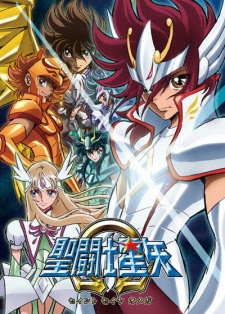 Saint Seiya Omega Episode 01-97 [END] MP4 Subtitle Indonesia